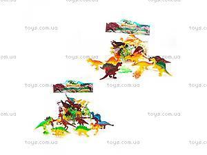 Игровой набор динозавриков,