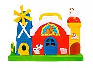 Игровой набор «Ферма-лабиринт», 051672, цена