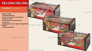 Игровой набор Fire Engine set, XZ1134C35C3