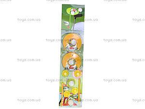Игровой набор «Гольф» в сумке, HR993, магазин игрушек