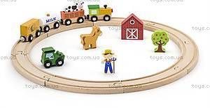 Игровой набор «Железная дорога» (19 деталей), 51615