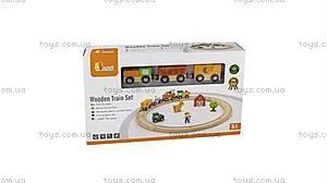 Игровой набор «Железная дорога» (19 деталей), 51615, купить