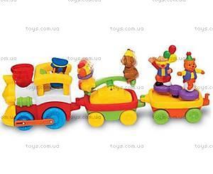 Игровой набор «Железная дорога», большой, 041962, купить