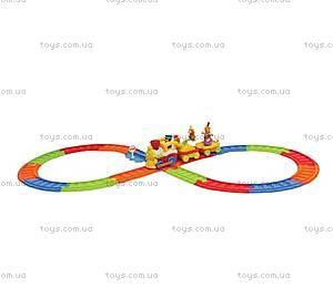 Игровой набор «Железная дорога», большой, 041962, фото