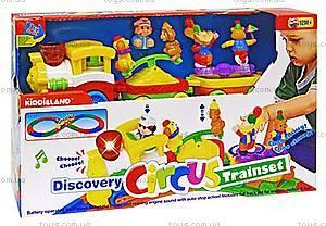 Игровой набор «Железная дорога», большой, 041962, отзывы