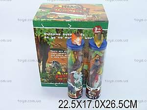 Игровой набор «Животные» для детей, BF6907-2