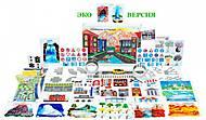 Игровой набор «Каникулы в городе Эко» украинский язык, TRIK-18036, отзывы