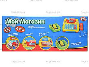 Игровой набор «Касса», 7016, toys