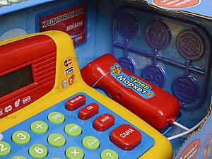 Игровой набор «Касса», 7016, купити