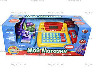 Игровой набор «Касса», 7016, купить игрушку