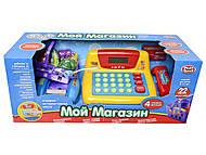 Игровой набор «Касса», 7016, детские игрушки
