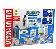 Игровой набор-конструктор «Полицейский участок», MY1202