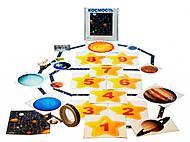 Игровой набор «Космос Плюс»), TRIK-28034, отзывы