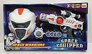 Игровой набор «Космический воин» с маской, LM888-3A, детские игрушки