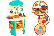 """Игровой набор """"Кухня""""с набором посуды, 5637, фото"""