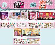 Игровой набор кукла+мебель для домика BELA DOLLS в ассортименте, BL11646566