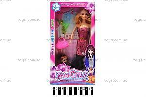 Игровой набор кукол, №1