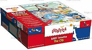 Игровой набор Ludattica Baby Detective The City, 52462