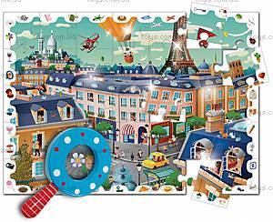 Игровой набор Ludattica Baby Detective The City, 52462, купить