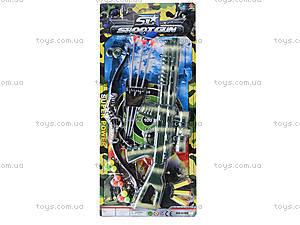 Игровой набор «Лук и автомат», 6388-1C