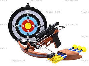 Игровой набор «Лук и Винтовка» с мишенью, 20125A, купить