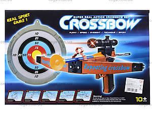 Игровой набор «Лук и Винтовка» с мишенью, 20125A, детские игрушки