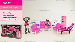 Игровой набор мебели для кукол, 66529