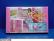 Игровой набор мебели для кухни «Gloria», 94016, игрушки