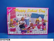 Игровой набор мебели Gloria «Детский сад», 9877