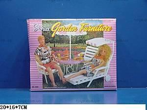 Игровой набор мебели Gloria «Сад», 3920