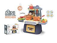 """Игровой набор """"Mini Kitchen"""" со световыми и звуковыми эффектами 26 элементов, 889-173, купить"""