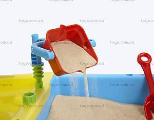 Игровой набор Mookie «Cтол для игры с песком», 1352MK, купить