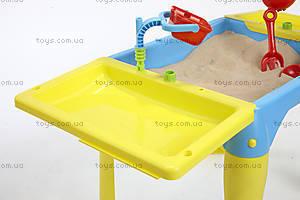 Игровой набор Mookie «Cтол для игры с песком», 1352MK, отзывы
