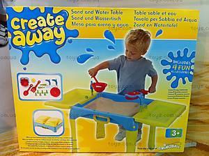 Игровой набор Mookie «Cтол для игры с песком», 1352MK