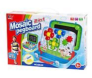 Игровой набор «Мозаика + доска», 628-82, отзывы