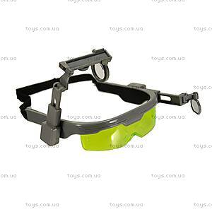 Игровой набор «Мульти-очки шпиона» серии Суперагент, 1303, фото