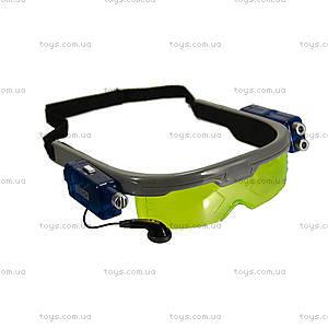 Игровой набор «Мульти-очки шпиона» серии Суперагент, 1303, цена