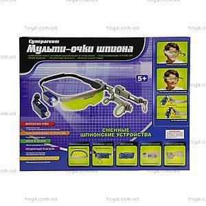 Игровой набор «Мульти-очки шпиона» серии Суперагент, 1303