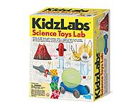 Игровой набор «Научно-игрушечная лаборатория», 00-05529, отзывы