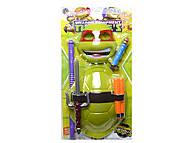 Детский набор «Нинзя» с игровыми аксессуарами, RZ1370, купить
