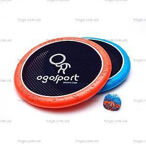 Игровой набор OgoDisk-mezo, 38 см, SK001, купить
