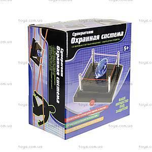 Игровой набор «Охранная система» серии Суперагент, PP0186, отзывы
