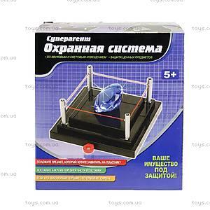 Игровой набор «Охранная система» серии Суперагент, PP0186
