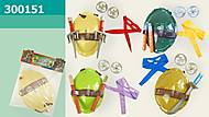 Игровой набор оружия серии «Ниндзя черепашки», 300151, фото