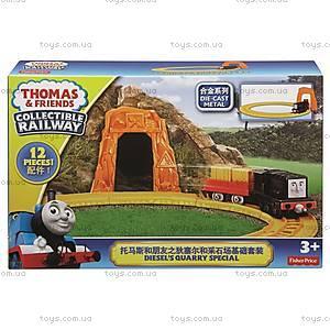 Игровой набор Паровозик Томас «В дороге», BLN89, купить