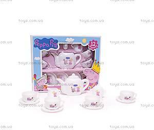 Игровой набор Peppa «Королевское чаепитие», 29699, купить