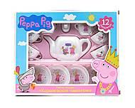 Игровой набор Peppa «Королевское чаепитие», 29699, отзывы