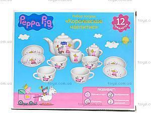 Игровой набор Peppa «Королевское чаепитие», 29699, игрушки