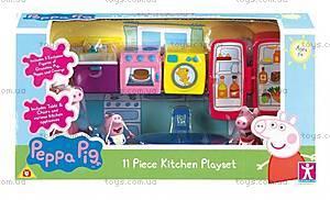 Игровой набор Peppa «Кухня Пеппы», 15560, купить