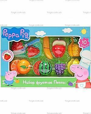 Игровой набор Peppa «Набор фруктов Пеппы», 30220
